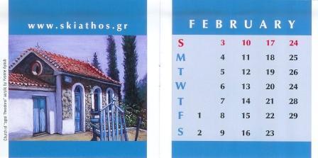 calendar-002.jpg