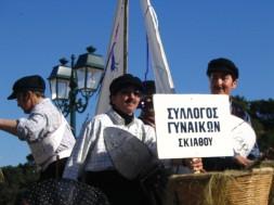 skiathos carnival spring 2008 033